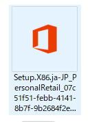 office2013インストール実行ファイル_