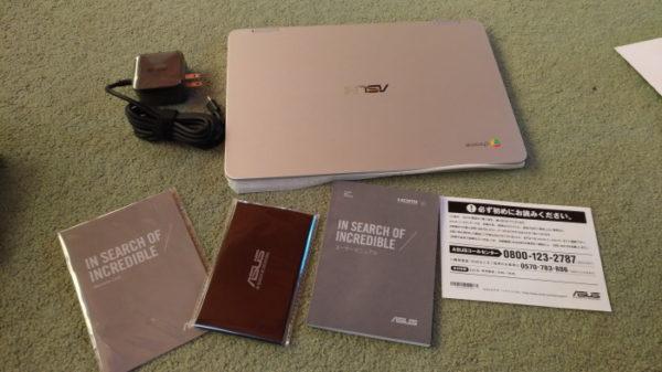 ASUS Chromebook Flip C302CA開封レビュー 内容物