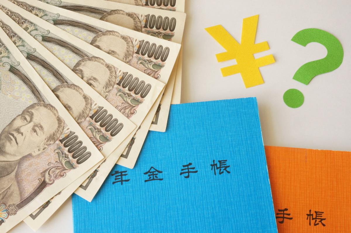 日本終了の危機!企業型確定拠出年金で預金や保険だけの運用が危険な4つの理由