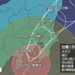 CREAL(クリアル)に投資中のちくらつなぐホテル、台風15号の影響が判明!!
