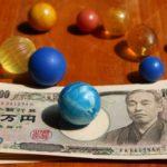 ガイアファンディング レジャーパーキングファンドから元本相当額が回収に成功